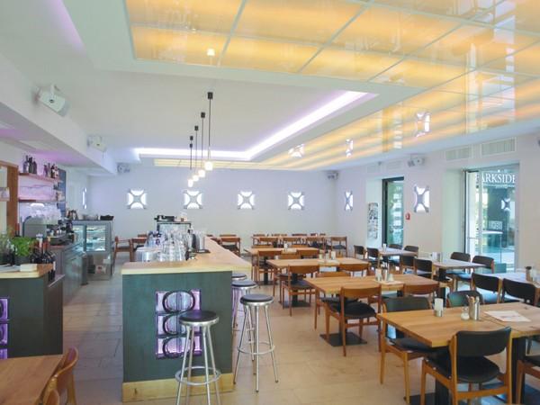 Bar und restaurant am stadtgarten in regensburg mieten - Stadtgarten hamburg ...
